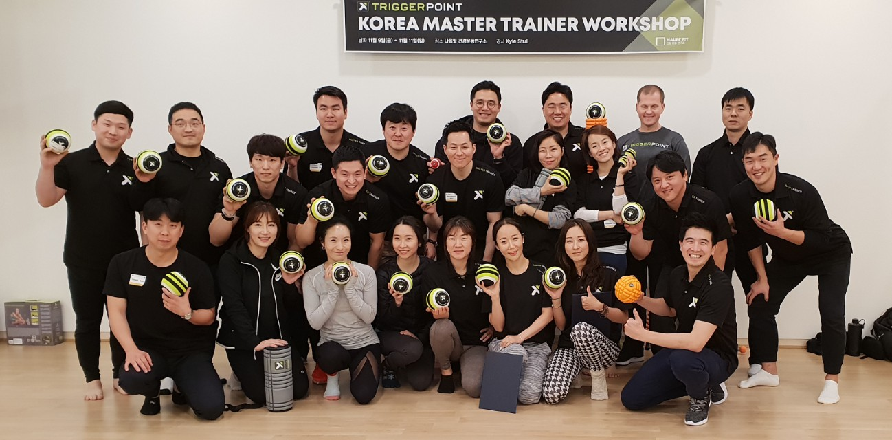 트리거 포인트 Korea Master Trainer Workshop